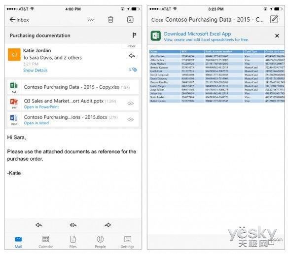 微软整合iOS版Outlook和Office 简化视图