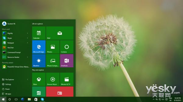 微软变更Win10推送更新策略 仅详解重要更新