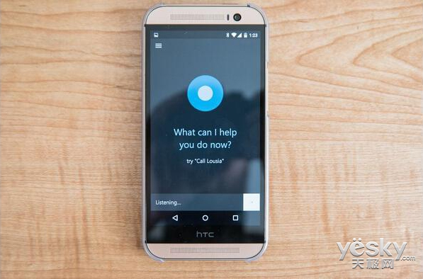 微软在美国发布安卓版语音助手Cortana小娜