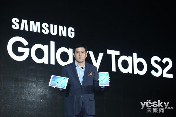 《我爱三星视频秀》见证Galaxy Tab S2上市