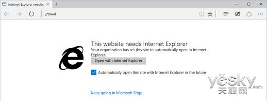 Edge浏览器可兼容IE网站 满足企业用户需求
