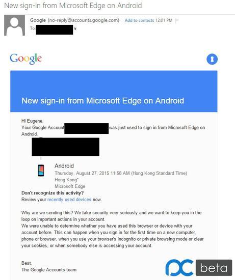据传微软已开始测试Android版的Edge浏览器