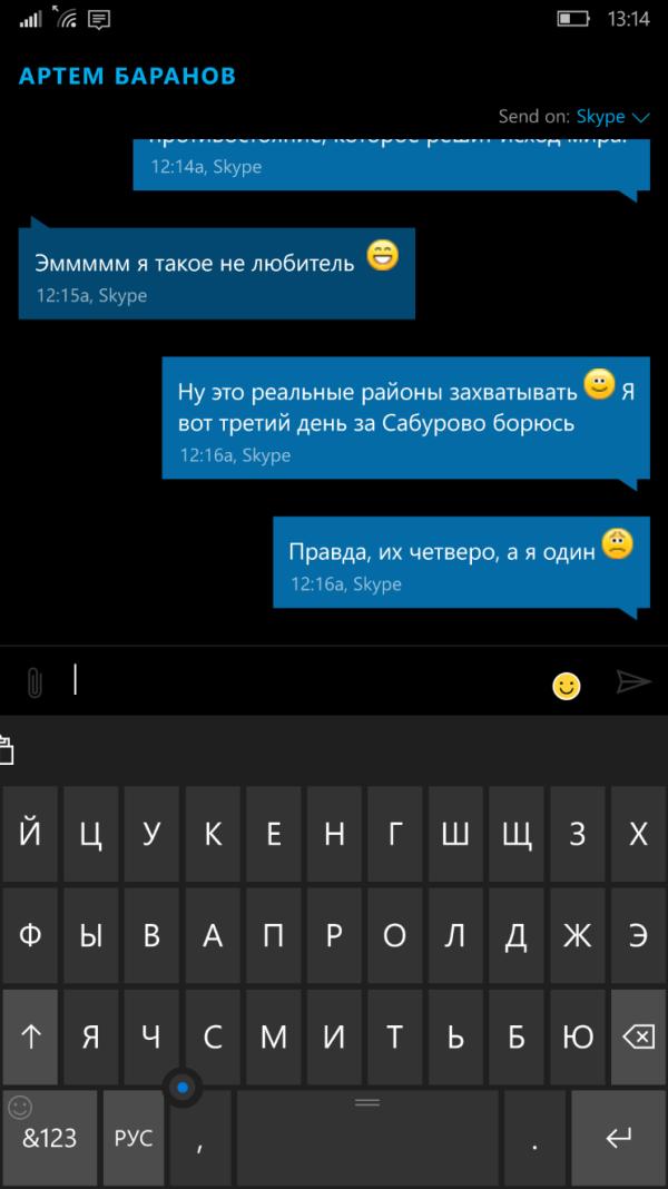 Win10 Mobile通用版Skype应用运行截图曝光