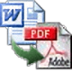 Batch Word to PDF Converter标题图