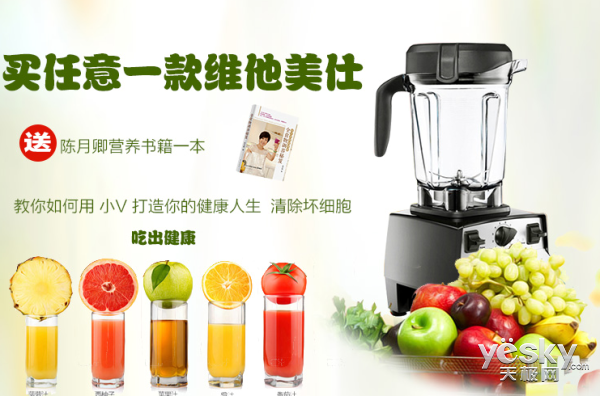 瓜果成熟之际 食物料理机成榨汁好帮手