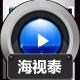 赤兔海视泰监控视频录像恢复