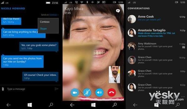 Win10 Mobile系统集成全新测试版Skype应用