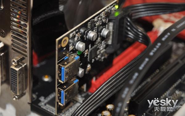 存储新方案 世特力裸族USB3.1PCI扩展卡评测