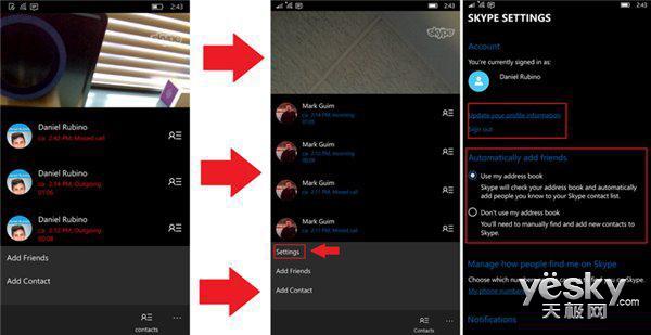 Win10手机版Skype更新 视频应用增设置选项