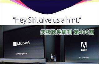 Adobe微软双双捧场苹果2015秋季新品发布会