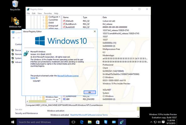 Windows 10 Build 10537镜像即将流出