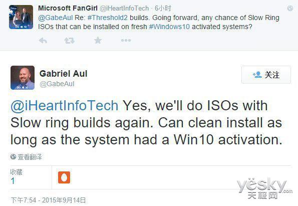 微软宣称将恢复Win10预览版慢速ISO镜像下载
