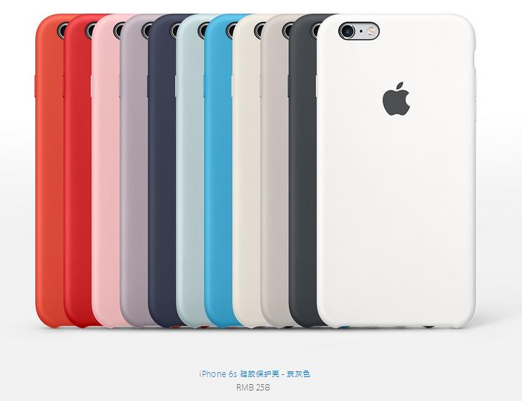 苹果手机_苹果手机壳可同时兼容iphone 6系列和6s系列