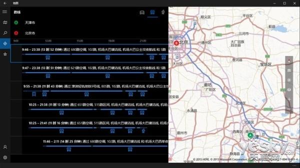 Win10通用版地图应用更新 支持交通状况显示