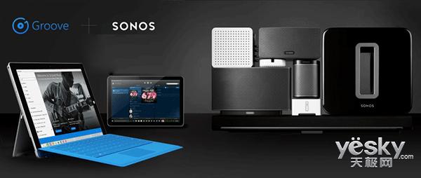 微软Win10版Groove音乐应用已支持Sonos音响