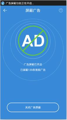 路由优化大师Android版截图2