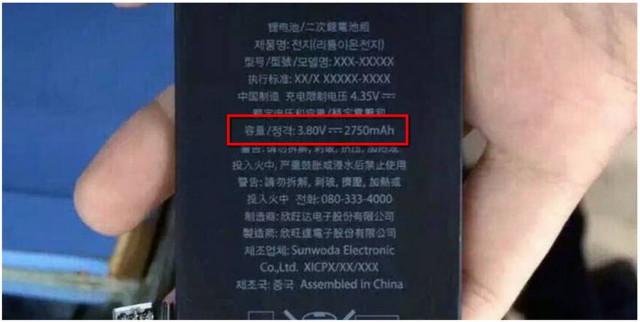 【天极网IT新闻频道】【Yesky新闻频道消息】根据苹果官方数据,新款iPhone 6s和iPhone 6s Plus在通话和待机时间上将与上一代产品保持一致。不过几周前的一个视频却显示iPhone 6s的电池容量实际上比iPhone 6要小,那么iPhone 6s Plus的电池容量为多少呢,不会也缩水了吧?    然而事实就是这样,国内已经有人曝光了iPhone 6s Plus的电池,其容量为2750mAh,而上一代iPhone 6 Plus的电池容量为2915mAh,缩水近5%。目前我们并不清楚