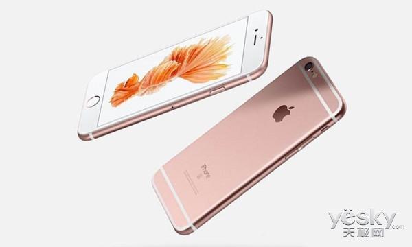 联通iPhone6s首购权开抢还送百元滴滴专车券