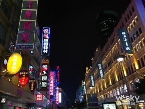 拍照性能完胜iPhone 中国移动N1 MAX评测