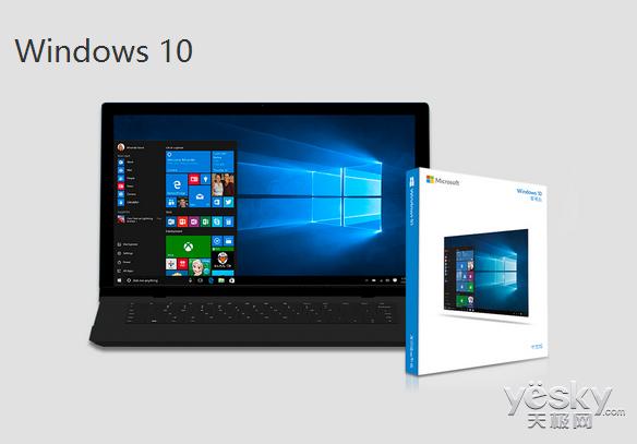 微软宣称中国Win10系统安装量已超过1000万