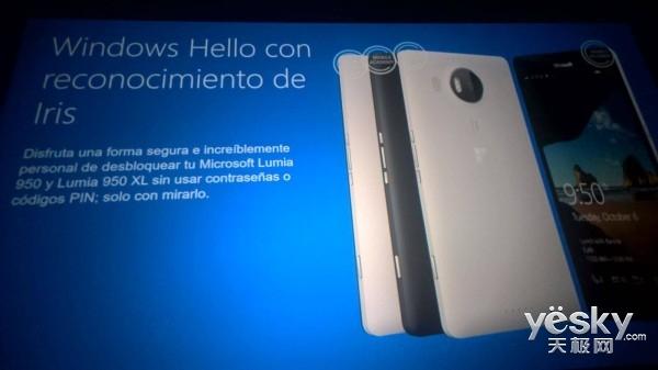 Win10手机Lumia950更多图片曝光 再确认配置