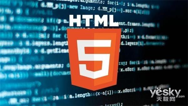 游戏直播平台Twitch于明年Q2全面采用HTML5