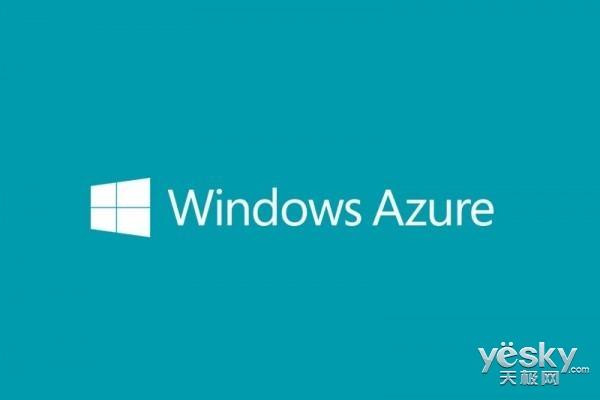 微软Azure云存储增加64TB虚拟机