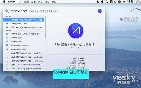 苹果OS X 10.11 El Capitan正式版开放下载