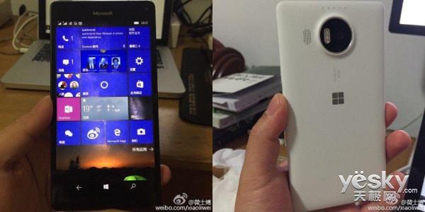 微软Lumia950国行版真机曝光 支持双卡双待
