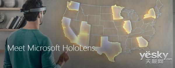 微软将在美开启Win10全息眼镜HoloLens巡展