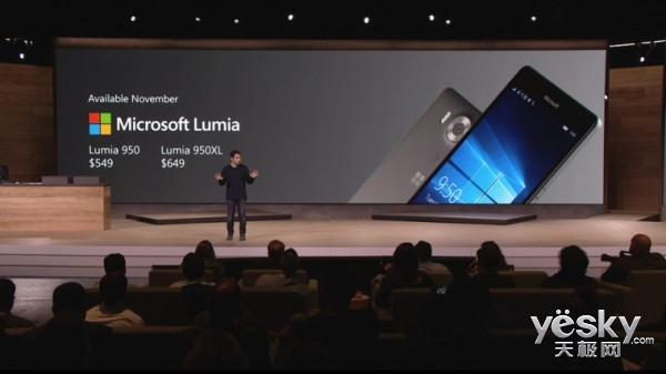 加拿大运营商弃售Win10旗舰Lumia 950系列