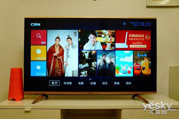 画质色彩进化 康佳G9200真彩电视体验新视界