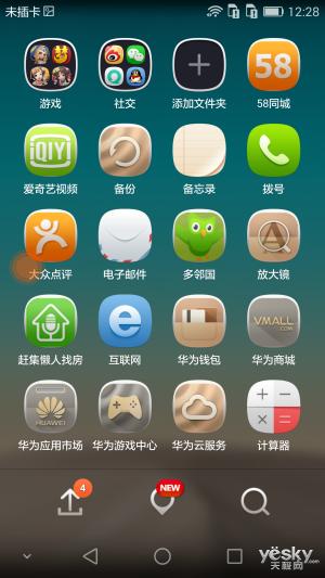 手机云桌面体验:功能全更便利是亮点
