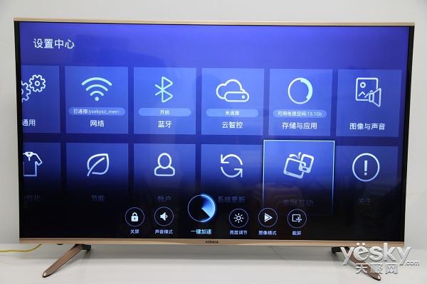 全面智能操控 玩转康佳G9200电视特色应用