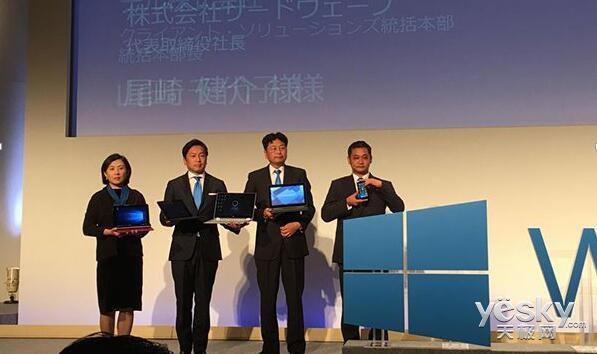 日本VAIO公司正式发布新款Win10 Mobile手机