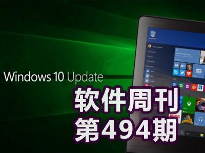 Win10 Build 10565发布 新增多项改进