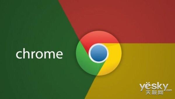 谷歌宣布将在新版Chrome中移除通知中心功能