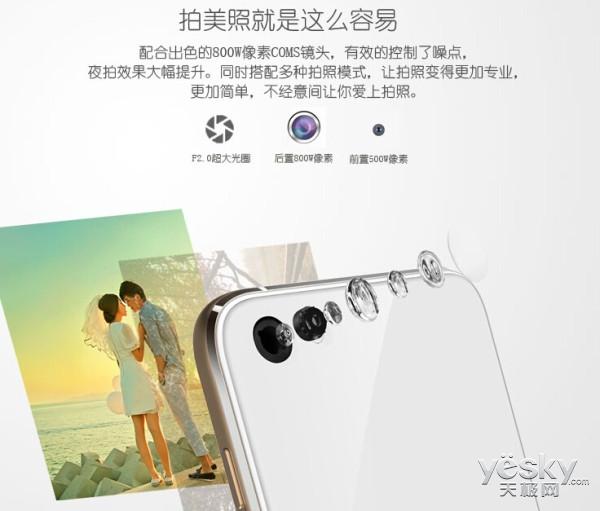 传承港式设计精髓 NU5手机售价1290元