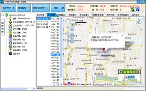 护航手机定位截图1