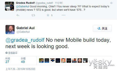 微软称新版Win10 Mobile预览版有望下周推送