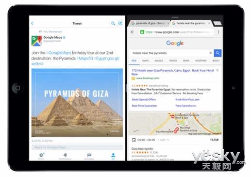iPad版Chrome浏览器更新 支持多任务分屏_天极yesky新闻频道