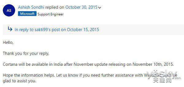 微软工程师称Win10TH2更新将于11月10日发布