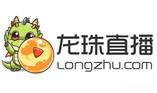 龙珠TV宣布获游久与腾讯的近亿美元B轮融资