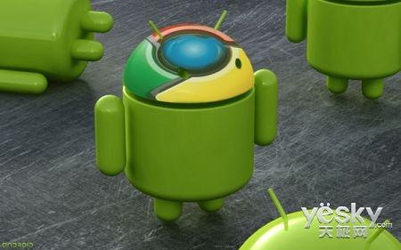 Google表示无意统一Android与Chrome OS_天极yesky新闻频道