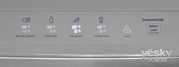 10个前卫的设计让你家里的冰箱更智能更有趣