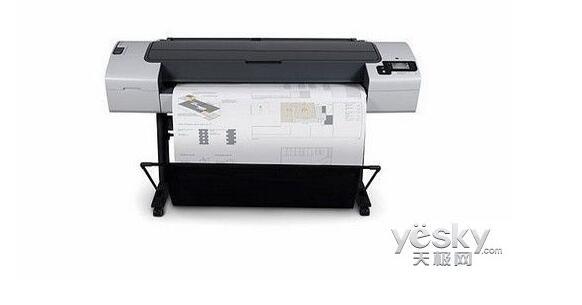 36寸商务绘图仪 惠普T520现货21800元