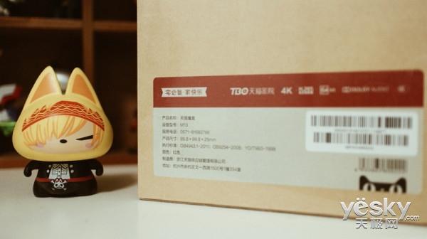 天猫魔盒M13开箱配件重磅升级 品质依旧靠谱