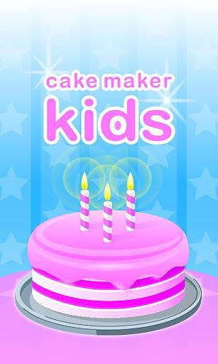 孩子们做蛋糕截图3