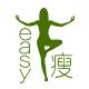 我家瑜伽标题图