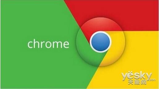 谷歌Chrome浏览器于明6年4月停止支持XP系统